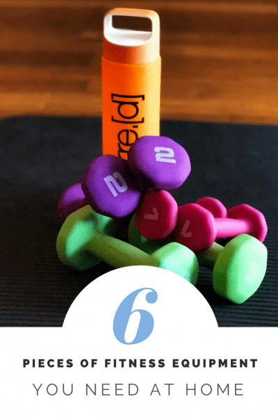 6 Pieces of Fitness Equipment You Need For Your Home Gym